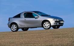 Opel, 1999