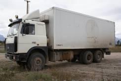 МАЗ-КУПАВА 673100, 2005