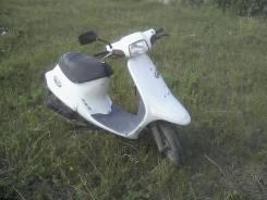 Honda Pal, 1998
