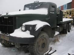 КрАЗ 257, 1974