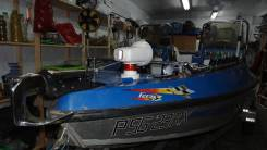 Продаю моторную лодку грызли 470
