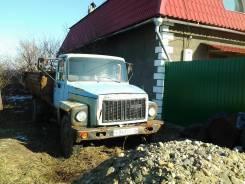 ГАЗ САЗ 3507, 1992