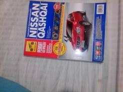Продам книжку по ремонту Nissan Qashgai