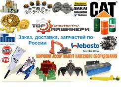 Ремонт Caterpillar, Hitachi, Airman, Denyo