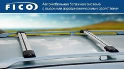 Аэродинамические багажники на крышу FICO!