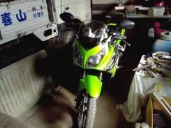Racer, 2013