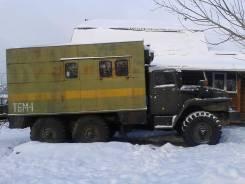 Урал, 1998