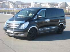 Аренда м/автобуса Hyundai Grand Starex с водителем 12 мест!