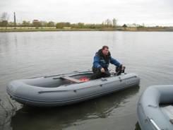 Лодка Флагман 420 IGLA (для мелководья) скидка под заказ