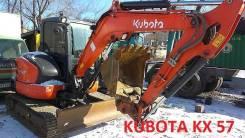 Kubota KX 57, 2012