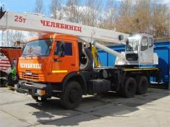 КС-55732-21 ЧЕЛЯБИНЕЦ, 2014