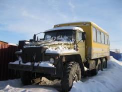 УРАЛ К-40