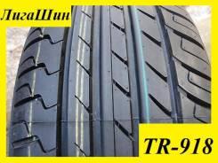 Triangle TR918. Летние, новые