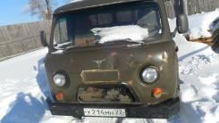 УАЗ 33303, 1986