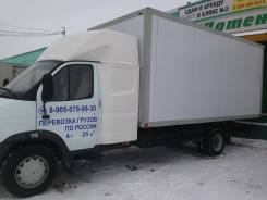ГАЗ 33106, 2012