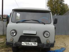УАЗ 39094 Фермер, 2014