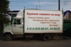 ЗИЛ 5301БО, 1998