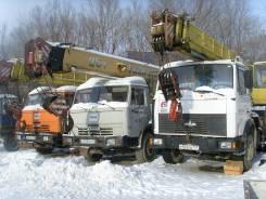 Продам краны, тракторы, компрессоры, генераторы! Недорого!