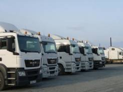 Услуги спецтехники и автотранспорта для перевозки груза