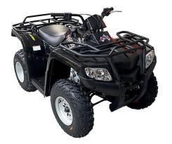 ArmadA ATV 200L, 2014