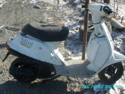 Yamaha Mint, 1997