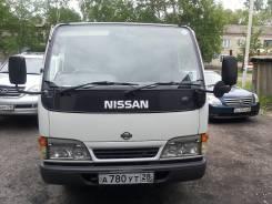 Nissan Atlas, 1998