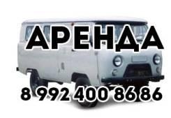 Аренда УАЗ 396255