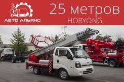 Horyong PE 250, 2013
