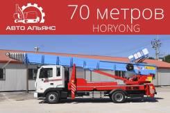 Horyong PE 700, 2013