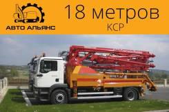 KCP 20Z70, 2013
