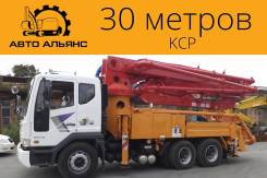 KCP 30ZX120, 2013