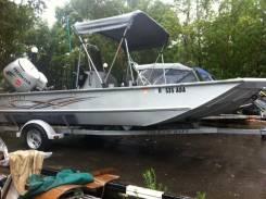 Продам алюминиевую лодку водомет  Smoker Craft
