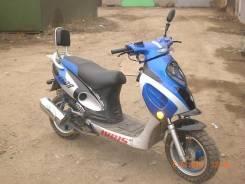 Irbis Z50R, 2006