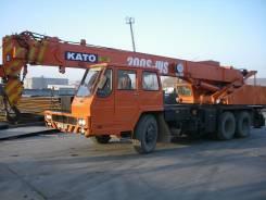 KATO NK-200 S3S, 1993