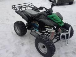 Armada ATV 150, 2014