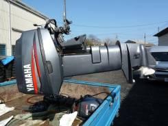 Лодочный мотор Yamaha 25N