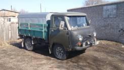 УАЗ 3303, 1985