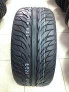 Hero milanza hz1, 205/55R16