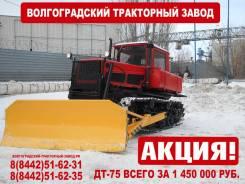 ВТЗ ДТ-75, 2014