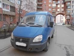 ГАЗ 2752, 2011