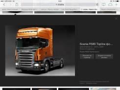Ремонт и ослужевание грузовой техники Scania Man Iveco