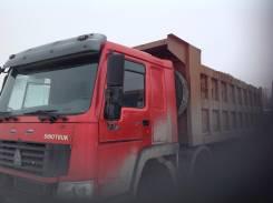 Howo, 2008