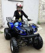 Yamaha Big Bear 250 А, 2020