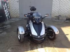 BRP Can-Am Spyder, 2008
