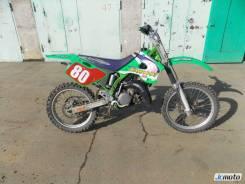 Kawasaki KX, 1995