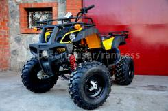 Land Rover BS-ATV 150cc, 2014