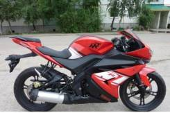 Yamaha TT-R 250, 2014