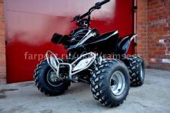 Knight Rider BS-ATV 125cc, 2014