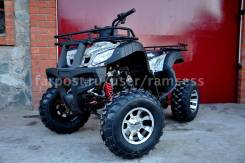 Hunter BS-ATV200cc, 2015