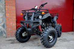 Hummer BS-ATV 150cc, 2014